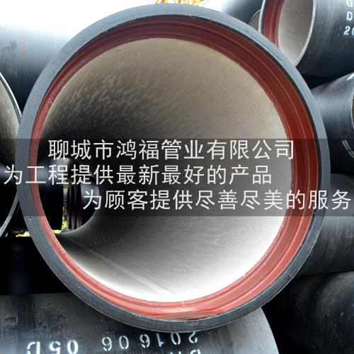 文山地下输水管道铸铁管DN600质保十年