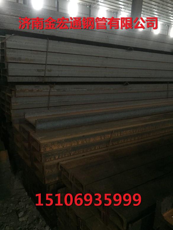 东兴Q420角钢厂家报价