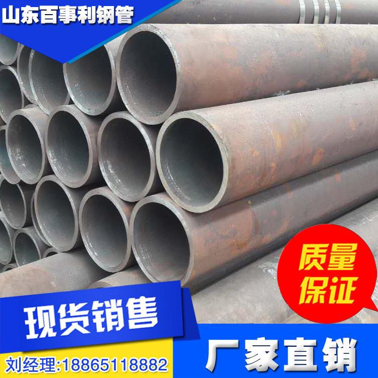 江苏45号厚壁钢管现货切割