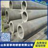 阳江 20#无缝钢管价格一只起售