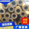 安徽20#无缝钢管厂家切割