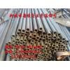 九江45#厚壁钢管价格表