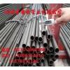 什邡20crmo精密钢管今日价格