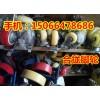 漠河重型橡胶脚轮大口径用途