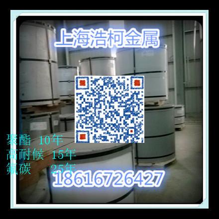 扬州市宝钢彩涂卷代理