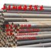 秦皇岛235B焊接钢管现货