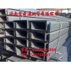 福建生产40#槽钢产品可靠