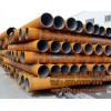 滨州ISO2531标准水冷金属型铸铁管可耐压有质保