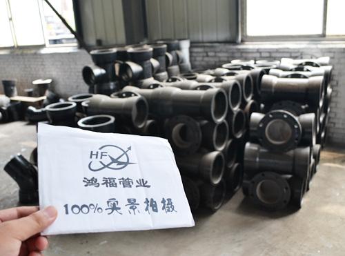 石嘴山DN1000球墨铸铁下水管根据客户要求生产