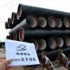 新疆1.0MPa球墨铸铁排水管_铸铁法兰直管现货