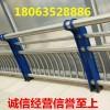 长治201不锈钢复合管护栏焊接安装