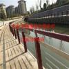 界首优质批发复合管桥梁护栏质优价廉