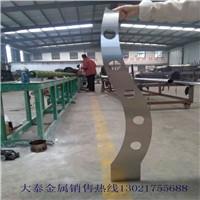 南京市防撞护栏供应