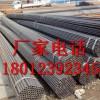 乐陵40*1.5考登钢管ND钢管规格生产厂