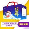 遂平县泡沫箱 海鲜箱包装 大闸蟹泡沫箱定做厂家