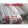 临汾生产45Mn圆钢现货报价