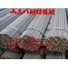 淮安加工27MnTiB圆钢产品资讯