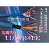 济宁机场跑道灯光电缆5KV哪里便宜