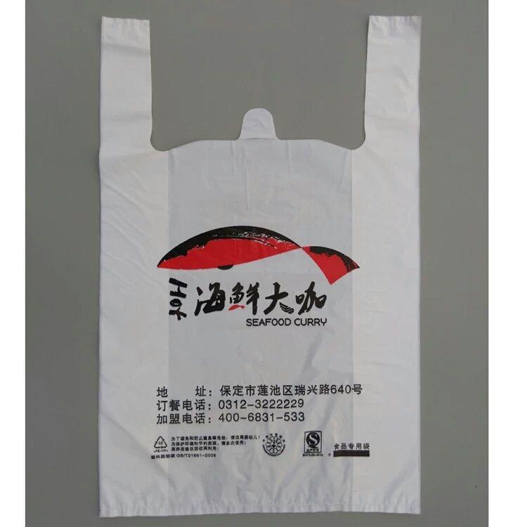 駐馬店正陽食品塑料包裝袋定制