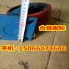 鄂州超重型pu橡胶万向脚轮口碑好年度热卖中