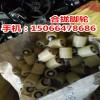 都江堰重型铸铁脚轮锡山在线服务