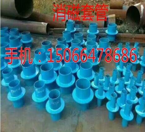 甘肃Φ250消磁钢管厂家国标价格