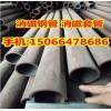 句容单位比重广州消磁钢管有什么长处