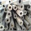 芜湖市精密异型钢管厂