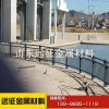 温州304不锈钢路桥栏杆厂家直销