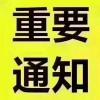 北京怀柔区投资管理公司转让价格