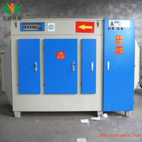广安区供光氧除尘设备价格