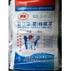 焦作市砂浆包装袋 涂料编织袋批发报价生产商