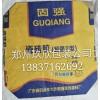 卫辉瓷砖胶包装袋 涂料编织袋直销定做报价