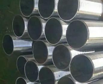 鄂州注浆管几米长价格48*4