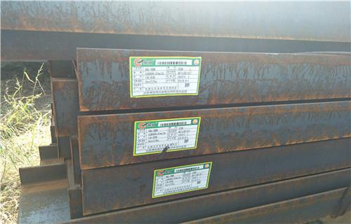 焦作高频焊接H型钢/(规格齐全)价格合理