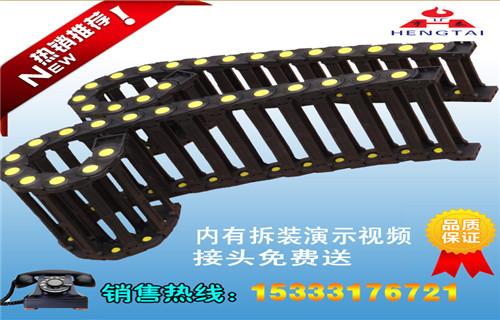 沧州线缆保护链厂家介绍