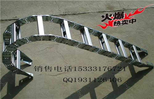 齐齐哈尔钢铝拖链拖链供应商