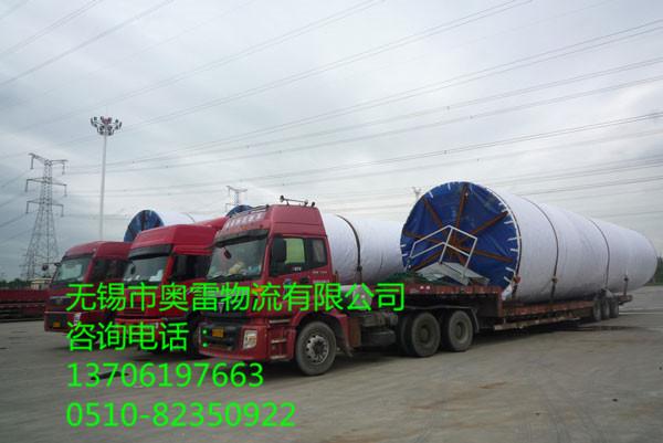 丹陽往返錦州物流專線大件運輸調度整車整車零擔