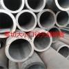 江苏省钢管价格优惠,质量保证