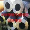 南京钢管价格优惠,质量保证