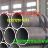 南京20#小口径厚薄壁无缝钢管价格优惠,质量保证