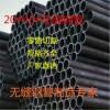 江苏省45#大口径厚薄壁无缝钢管价格优惠,质量保证