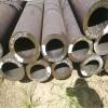南京20#45#大小口径无缝钢管价格优惠,质量保证