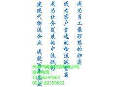 張家港往返南昌物流公司天天發車咨詢熱線13706197663