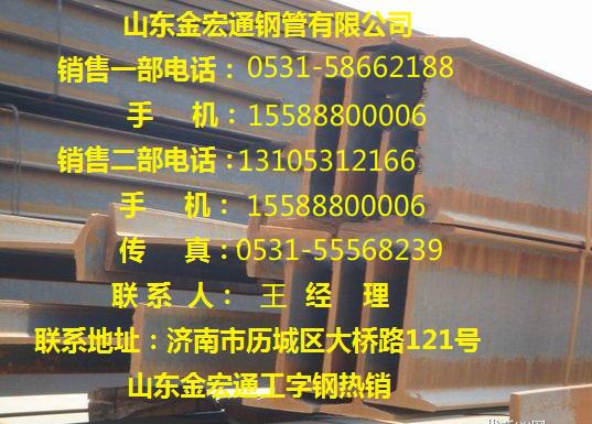 揚州角鋼規格銷售報價