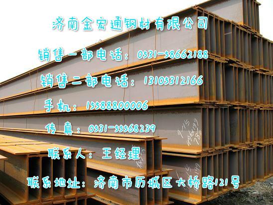 濮陽熱軋角鋼銷售有限公司