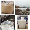 重庆集装袋、吨袋、太空包价格