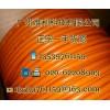 LAPPKABEL OLFLEX CLASSIC 110电缆