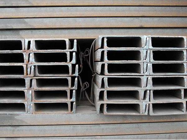 焦作槽钢厂家 专业报价