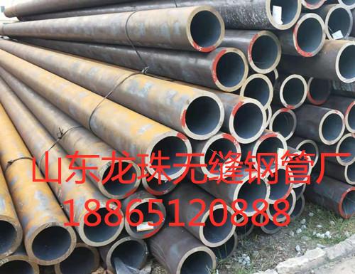 衡阳祁东县Q345B厚壁无缝钢管材质检验报告